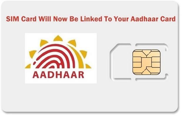 Aadhaar-SIM-Card.jpg