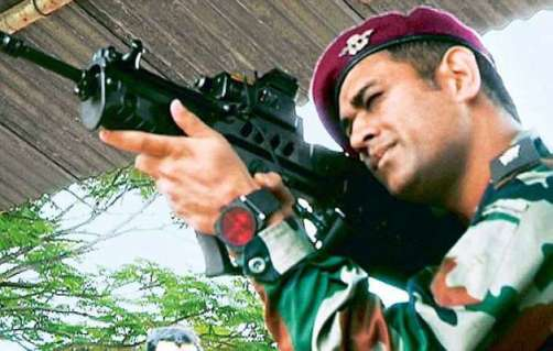 celebrities who owned licensed guns once in lifetime- mahendra singh dhoni